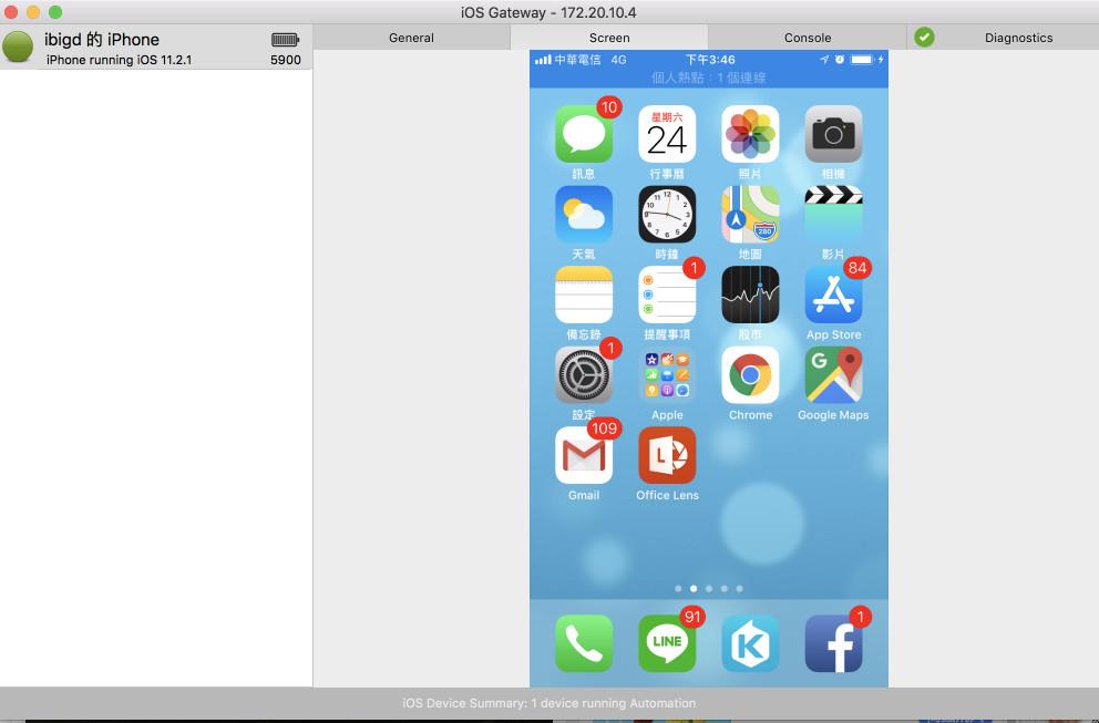 iOSGateway-install-run